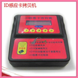 English Version ID Card Clone Device pictures & photos