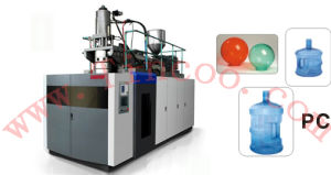 PC 5Gallon Blow Molding Machine (DHB-82PC) pictures & photos
