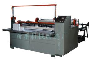 Nonwoven Perforating & Rewinding Machine (Cutting Machine)