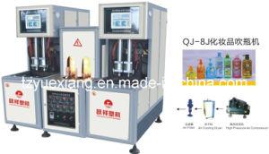QJ-88J Cosmetic Bottle Semi-Automatic Stretch Blow Molding Machine