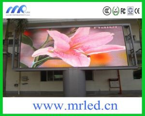 P8mm IP65 Full Color Outdoor Advertisingled Display / LED Display Module pictures & photos