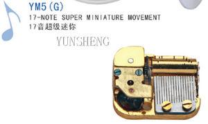 17-Note Super Miniature Movement (YM5) E pictures & photos
