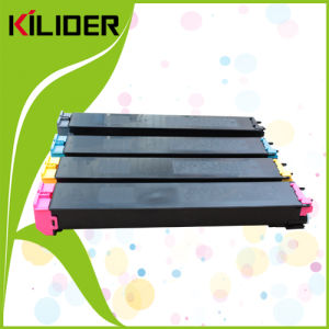 Made in China Compatible Dx25 Color Laser Toner Cartridge pictures & photos