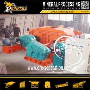 Stone Ore Grinding Sand Making Crusher Machinery Mining Crushing Machine