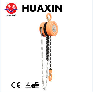 Promotion Hsz Type 1ton 2.5meter Chain Pulley Block pictures & photos