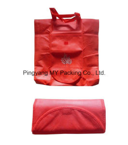 Wholesale Manufacturer Promotion Foldable Nonwoven Shopping Bag pictures & photos