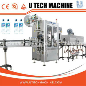 Adopting Advanced Technology Bottle Labeling Machine pictures & photos