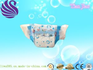 Breathable High Absorbent Disposable Baby Diaper in Competitive Price pictures & photos
