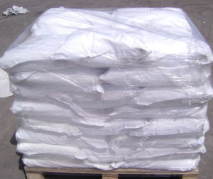Bp/USP Magnesium Trisilicate pictures & photos