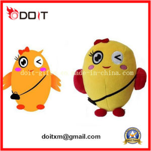 Custom Stuffed Plush Toy Cute Stuffed Bird pictures & photos