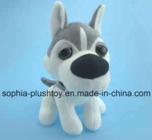 Soft Stuffed Plush Dog Toy - Husky pictures & photos