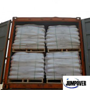 Factory Price Water Soluble APP Ammonium Polyphosphate pictures & photos