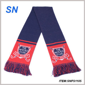 Factory Wholesale Manufacture Jacquard Scarf Soccer Scarf Football Scarf pictures & photos