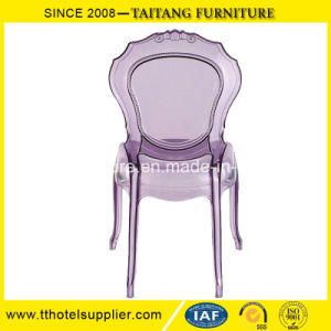 Chinese Wholesale Outdoor Crystal Clear Belle Epoque Chair for Wedding pictures & photos