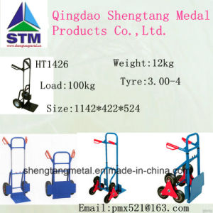 Foldable Handtrolley Price