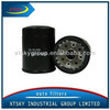 Auto Car Parts Oil Filter (26300-02501) (Toyota, Honda, Hyundai, etc) pictures & photos