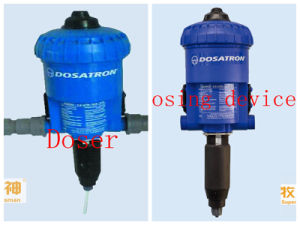 Super Herdsman Dosa Device for Nipple Drinking System pictures & photos