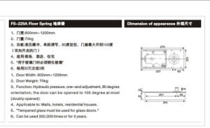 Fs-220A Hydraulic Pressure, One-End Adjustment, 90 Degree Orientation Floor Spring pictures & photos