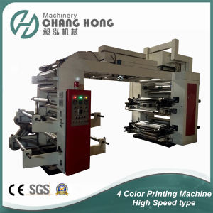 Six Color Flexographic Printing Machinery for Plastic Film pictures & photos