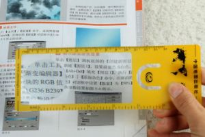 6X Power Bookmark Magnifying Glass with Ruler pictures & photos