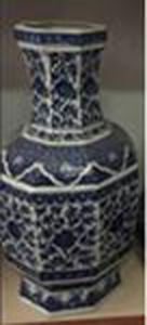 Chinese Antique Porcelain Blue & White Vase pictures & photos