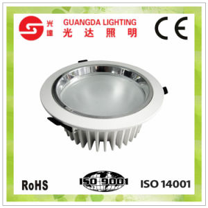 LED Downlights-7W/9W/12W