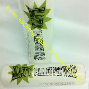 Elastic Pallet Net pictures & photos