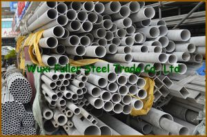 904L Super Duplex Pipes /Stainless Steel Pipes pictures & photos