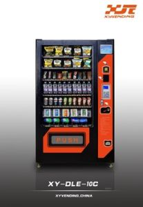 Automatic Vending Machine with Telemetry System pictures & photos