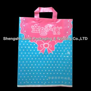 Shopping Bag for Children′s Wear