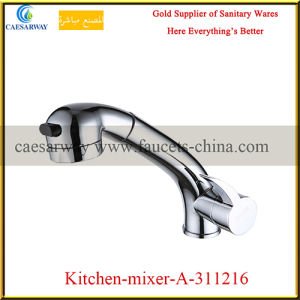 Sanitary Ware Pull out Spray Kitchen Sink Tap