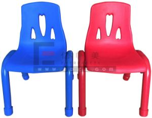 Colorful Children Furniture Plastic Kindergarten Chair Daycare Center Plastic Metal Frame Kids Chair pictures & photos