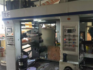 Second-Hand Plastic Film Making Machine with Eight Color Gravure Printing