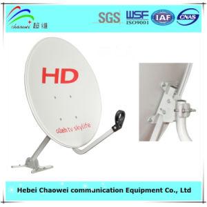 Outdoor Satellite Dish Antenna Ku Band 55cm pictures & photos