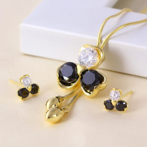 Free Samples Elegant Jewelry 14k Gold Color Jewelry Set (61158) pictures & photos