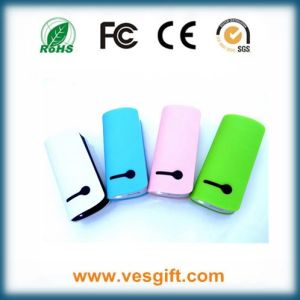 4000 mAh ABS USB Charge pictures & photos