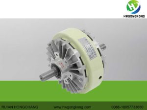 Double Shaft Type Magnetic Powder Clutch for Plastic Machinery (50N. m)