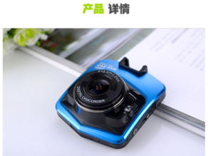 170 Degrees HD Camera Night Vision Car Safety Car DVR pictures & photos