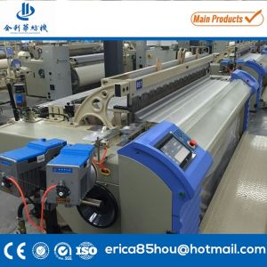 J-425high-Speed-Output Medical Gauze Air Jet Loom (machine) pictures & photos
