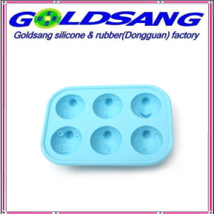 Multi Expressions Silicone Ice Tray pictures & photos