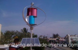 400W off-Grid Hybrid Solar Panel & Wind Turbine System (200W-5KW) pictures & photos