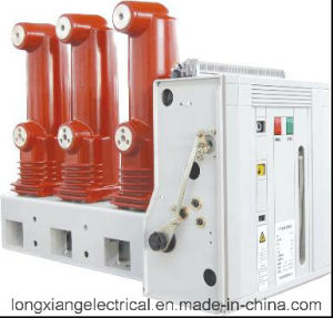 Indoor High Voltage Vacuum Circuit Breaker with Lateral Operating Mechanism (VIB1/R-12) pictures & photos