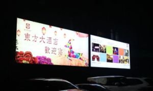 Large Size Outdoor and Indoor LED Light Box Advertising Signs Outdoor Backlit Sign Board pictures & photos