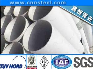 136L Stainless Steel Tube (SUS304 SUS 321 SUS316 SUS316L SUS310S) pictures & photos