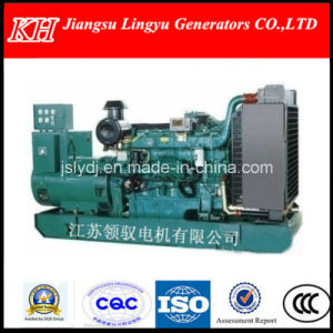 Diesel Generator Electric Starter Water-Cooled 700kw/875kVA
