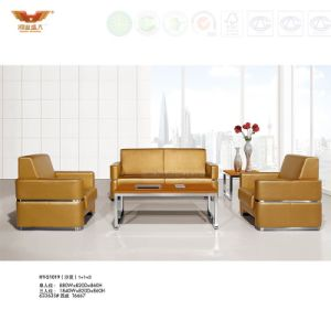 Modern Stylish Waiting Room Leather Sofa S941 pictures & photos