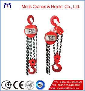 Manual Chain Pulley Block pictures & photos