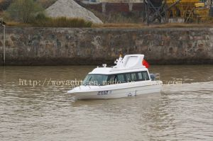 High Speed Patrol Boat