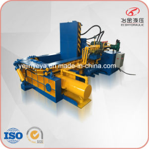 Aluminum Alloys Steel Metal Scrap Baling Machine (YDF-160A) pictures & photos