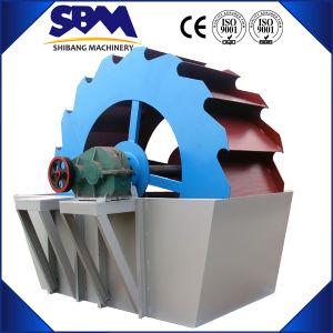 China High Capacity Sand Washing Machine Price pictures & photos